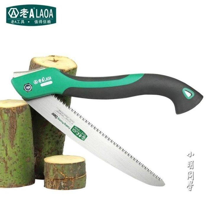 快速摺疊鋸手工鋸子家用手鋸果樹木工鋸伐木鋸園林鋸手工鋸