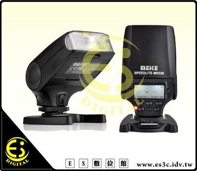 ES數位 美科 MK320 Olymp...