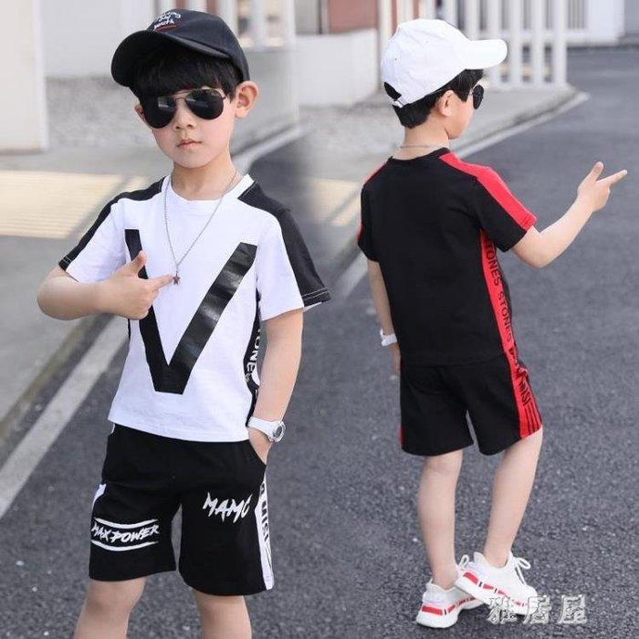童裝男童夏裝套裝2019新款兒童夏季中大童男孩短袖帥氣韓版兩件套 BP498YJW