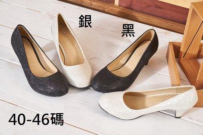 丫 丫 Sweety大尺碼女鞋 ☆時尚美型質感設計中跟鞋(A60-6)40~46下標時以即時庫存為主