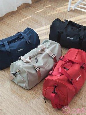 乾濕分離包 乾濕分離游泳包女旅行袋便攜泳衣收納袋防水包男健身房裝備沙灘包