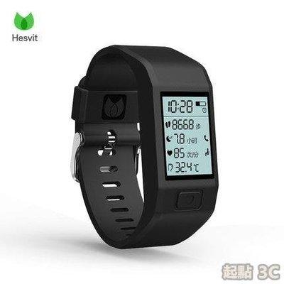 『起點3c館』智慧手環心率運動手錶安卓蘋果健康監測手環跑步計步器