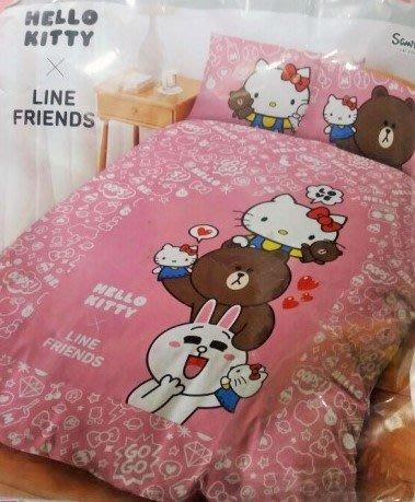 《東京家族》粉  Kitty&LINE FRIENDS兔兔熊大 單人床包組/雙人被單 2選1