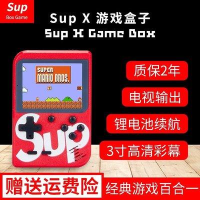 【領創】BIG BANDS掌上游戲機sup game box復古懷舊款掌機FC