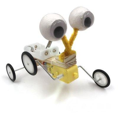 DIY科技小制作小發明科學實驗手工模型爬行蟲拼裝機器人材料包
