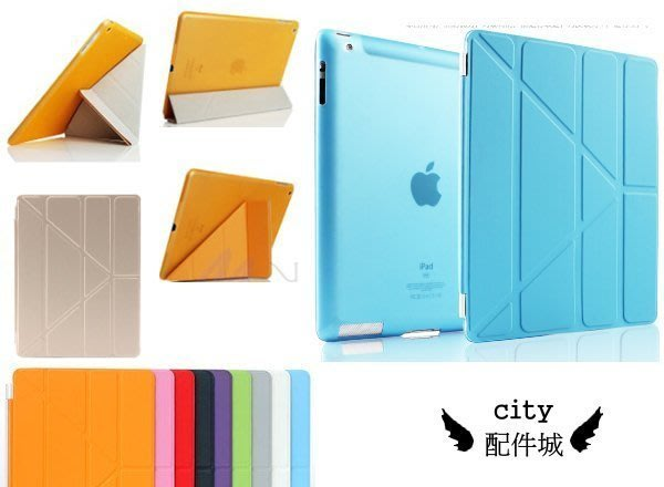 變形套裝 保護套  iPad air 3 mini 4 pro 9.7 10.5吋 上下蓋 可自行搭配 休眠 超薄 皮套