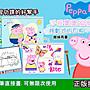 【快樂童年精品】正版授權~ 粉紅豬小妹 手提...