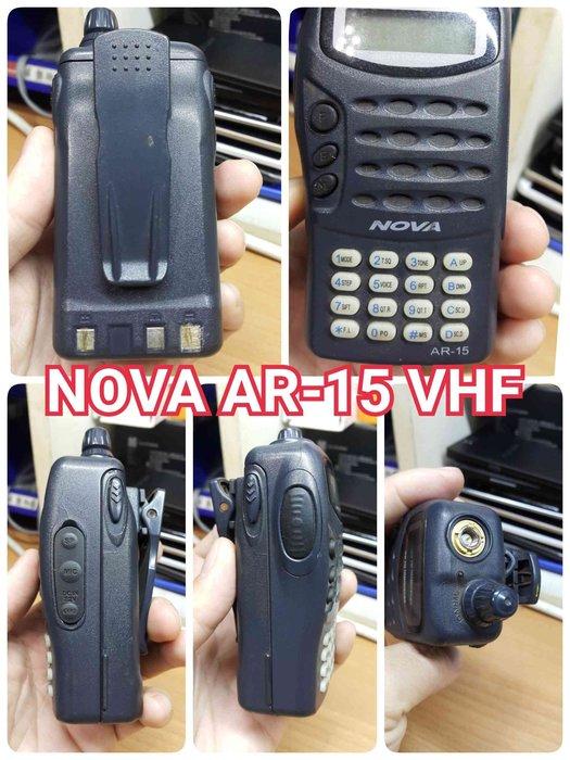 【手機寶藏點】免執照 無線電 業餘機 業務機 VHF UHF FRS UV VU 對講機NOVA AR-15 AR-45
