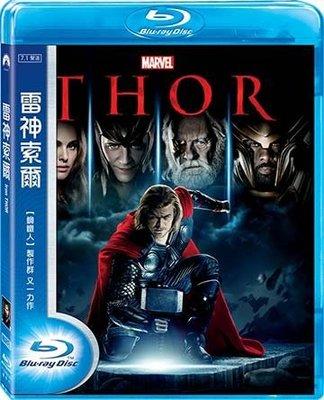 (全新未拆封)雷神索爾 Thor 藍光BD(得利公司貨)
