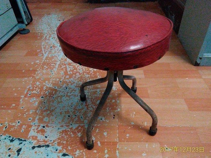 早期收藏 《圓椅 復古懷舊 老沙發凳 化妝椅》可調高度 皮無瑕 【CS超聖文化讚】