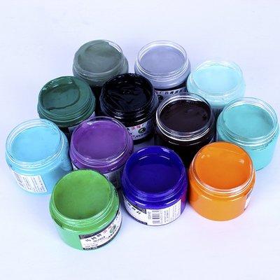 阿里家 馬利牌95灰色系水粉顏料100ml濃縮廣告畫顏料水粉畫顏料美術用品