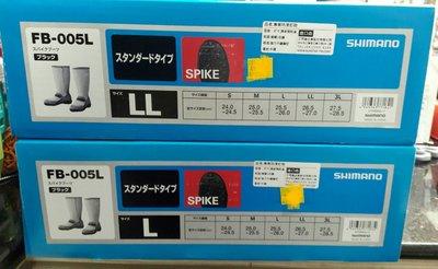 {龍哥釣具}SHIMANO FB-005L 長筒拉鍊式釘鞋 專業防滑釘鞋 L