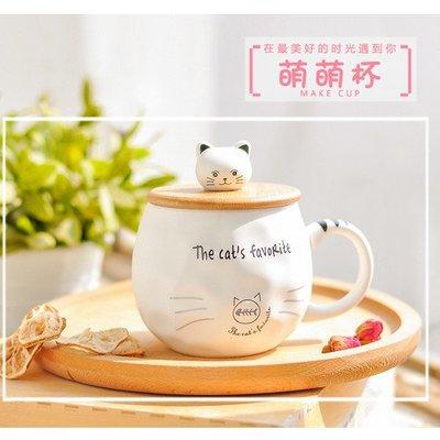 可愛卡通陶瓷杯 日式貓咪學生帶蓋馬克杯早餐杯水杯_☆找好物FINDGOODS☆