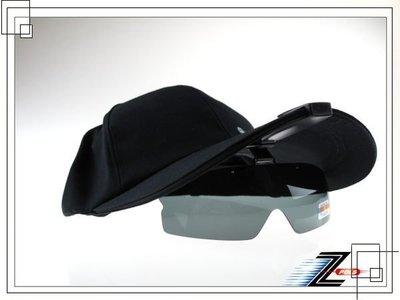 【Z-POLS夾帽式可掀蓋美國寶麗來偏光黑款】適用各種帽體用,專業抗UV4偏光眼鏡,限定販售