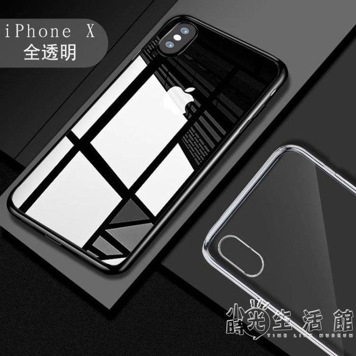 【可樂生活】iPhone Xs Max手機殼蘋果X新款透明套iphonex硅膠殼女男防摔iPhoneXS-免運費