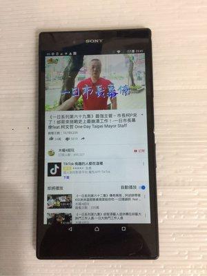 SONY Xperia Z Ultra ZU C6802 6.44吋大螢幕 (追劇、看影片)神器