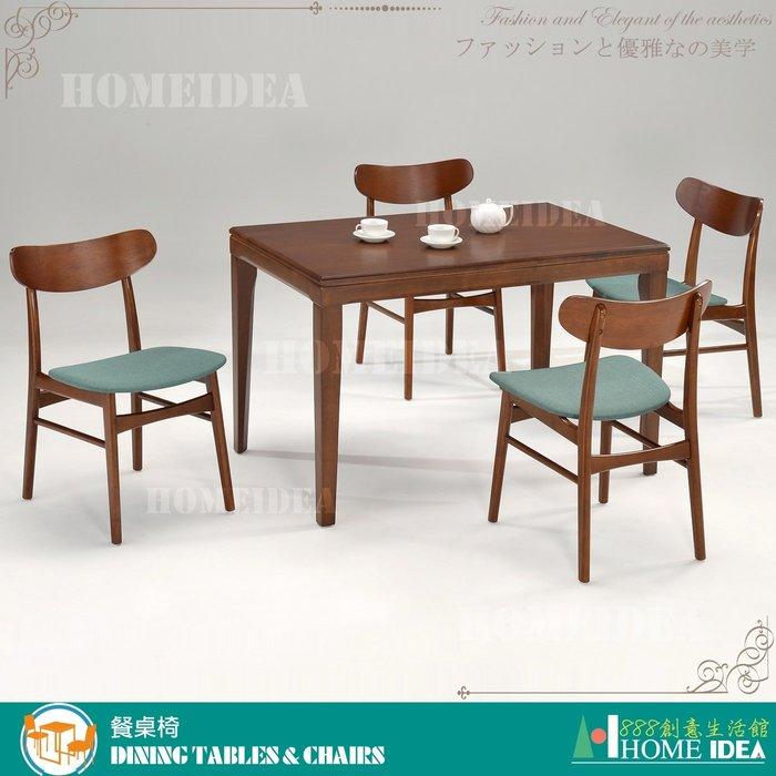 『888創意生活館』022-TK179X新貝斯特胡桃色135餐桌$6,200元(17-1餐廳專用餐桌餐椅ca)台南家具