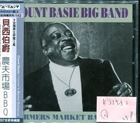 *真音樂* COUNT BASIE / FARMER'S MARKET BARBECUE 全新 K31552
