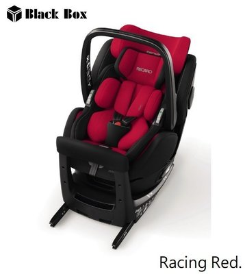 諮詢 RECARO Zero.1 Elite R129 i-Size Racing Red 提籃汽座組