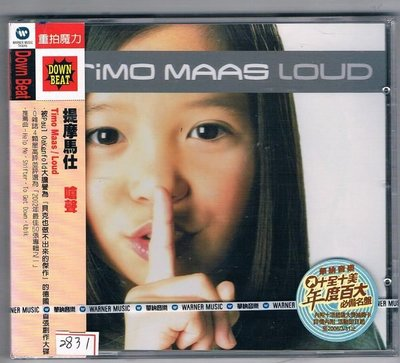 [鑫隆音樂]西洋CD-提摩馬仕Timo Maas:嗆聲Loud [5050466888525]全新/免競標