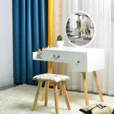 現代簡約臥室小戶型北歐梳妝台多功能化妝桌化妝台歐式YSY