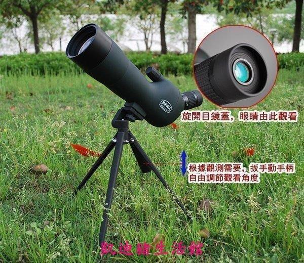 【凱迪豬生活館】60倍!BORG高倍高清單筒望遠鏡/微光夜視/觀景觀鳥鏡 接相機拍照KTZ-201053