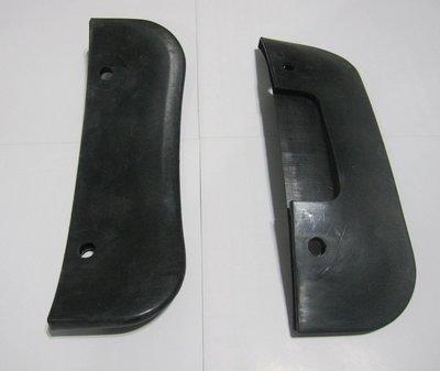 【鎮達】拆胎機配件 大鏟保護套 / 壓胎鏟護膠套 / 大鏟護套