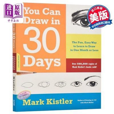 You Can Draw in 30 Days 進口藝術 Mark Kistler 你能在30天內學會畫畫 繪畫教學 美術速成 素描