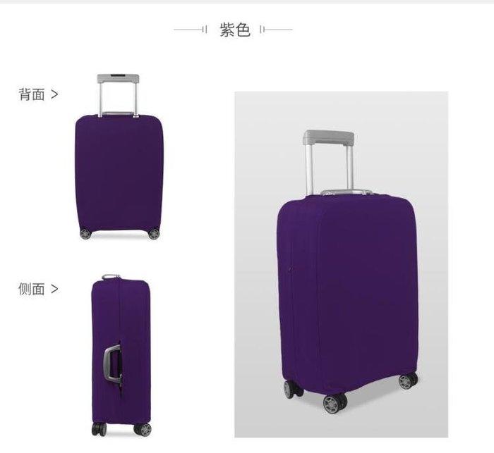 彈力箱套拉桿箱保護套行李箱