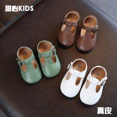 1一2歲女寶寶公主小皮鞋真皮8月嬰兒軟底學步鞋秋季新款周歲鞋子