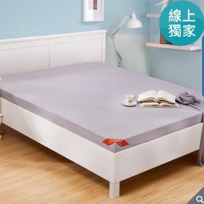 CASA 單人 摺疊式加厚彈力棉床墊 好市多 costco 床墊 宅配送到家