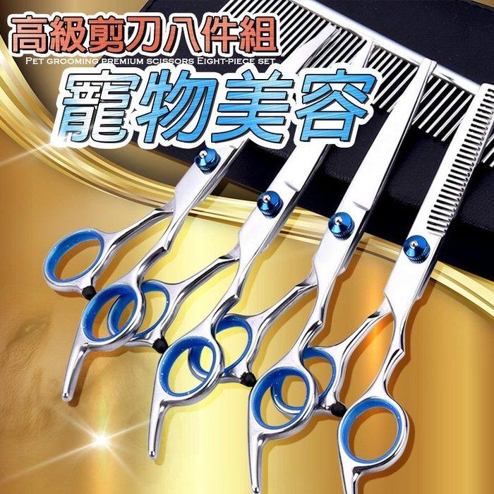 【現貨-免運費!台灣寄出實拍+用給你看】寵物美容 剪刀 寵物剪 寵物 剪毛器 寵物 剪刀 剃刀 寵物剃毛器【WF012】
