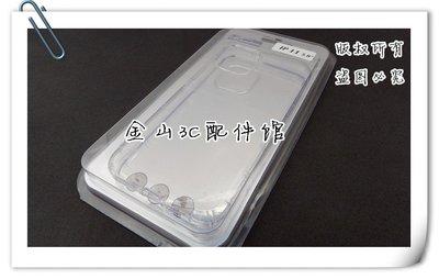金山3C配件舘 iphone 11/11 pro/11 pro max 空壓殼 防摔殼 背蓋 保護套 保護殼 手機殼