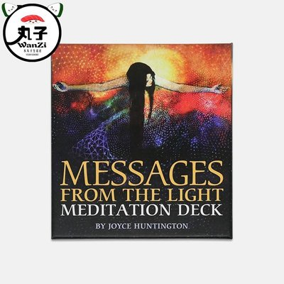 原装进口/塔罗牌测算/桌游 messages fromthe light meditation冥想訊息之光神諭卡