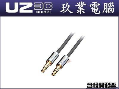 『u23c開發票』林帝 LINDY 35304 3.5mm 公-公 音源線 訊號線 (5M) 音響/喇叭/平板/手機/用
