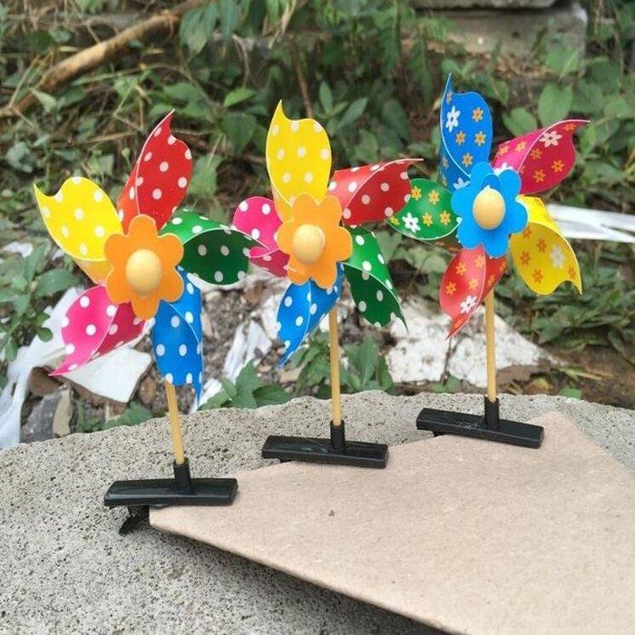 微商地推幼兒童彩色塑料戶外玩具風車1活動小禮品獎品