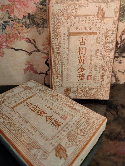 格格傳藝坊~古樹黃金葉一磚250克~特價一磚490元