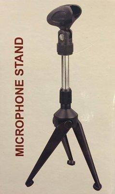 【六絃樂器】全新 Stander DS-105 桌上型麥克風 / 三腳架可收縮 附轉接螺絲&麥克風夾