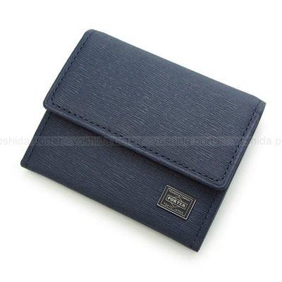 『小胖吉田包』藍色預購 日標 PORTER CURRENT 零錢包/皮革製 ◎052-02205◎免運費!