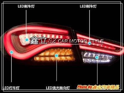 ※ 鑫立汽車精品 ※ ELANTRA EX 11-16年 韓版 LED 透明黑底紅條 跑馬 流水 流光 尾燈 後燈
