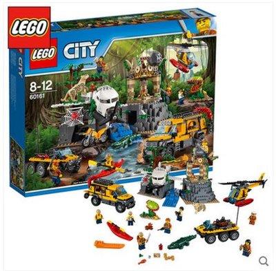 積木 樂高城市系列60161叢林勘探場越野車飛機豹子男孩拼裝玩具