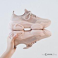 EmmaShop艾購物-韓國東大門透氣針織鞋面綁帶休閒老爹鞋/大尺碼到26.5/43號