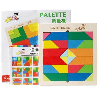 ❀Lexare❀大號七巧板木質早教益智力幼兒童教玩具寶寶立體拼圖形狀配對積木