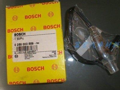 〝六邑汽車零件店〞BMW寶馬: E46 M43 1.9 含氧感知器 正廠BOSCH件 全新品 促銷價3000元