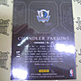 新賣家~14/15~Chandler Parsons /5~CRUSADE~十字軍~綠金~超級低限量/5~80 1元起標