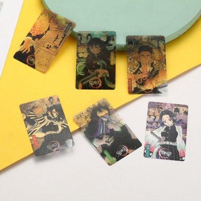 16張鬼滅之刃 照片卡 PVC卡片 照片套裝 透卡 透明卡片