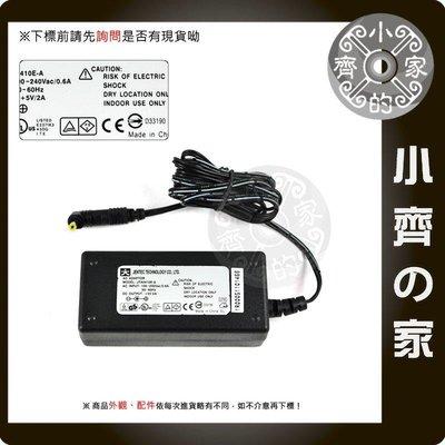 5V 2A  IPCAM IP CAM網路攝影機 電源 旺宏小音箱 充電器DC 5.5mm *2.5mm 小齊的家