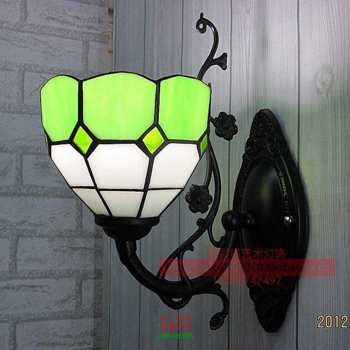 【美學】正品蒂凡尼現代地中海睡房床頭鏡前壁燈(小號)MX_62