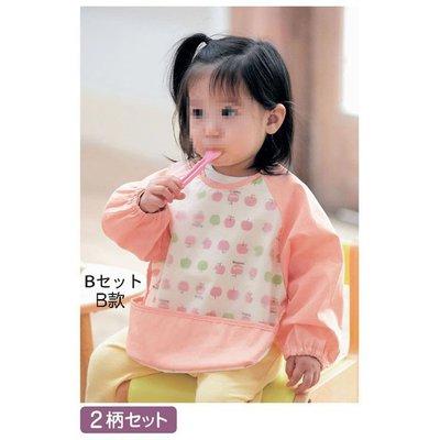 ~愛漂漂~~Z015~嬰幼童防水罩衣 寶寶口水巾 反穿衣 吃飯衣 圍兜 圍裙工作服 畫畫衣