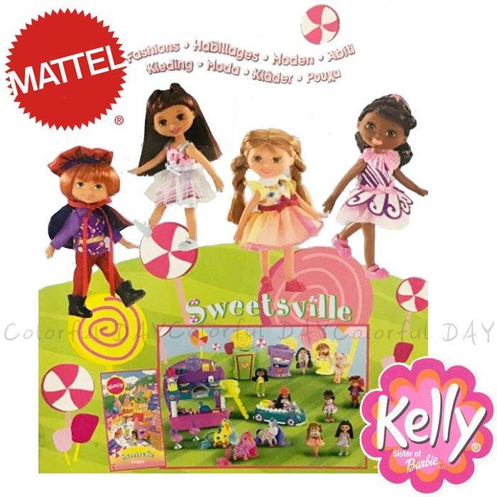 Colorful DAY MATTEL美泰兒SWEETVILLE KELLY&TOMMY2003時尚套裝絕版065221